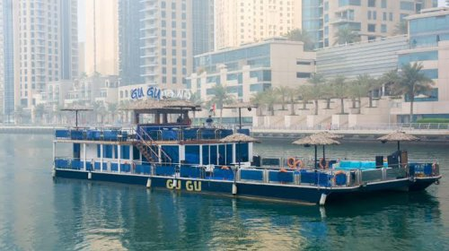 chartered cozmo gu-gu yacht for amazing cruise